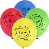 Set Of 8 Curious Geroge Latex Balloons