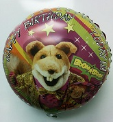 Basil Brush Boom Birthday Standard Balloon
