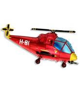 Rescue Emergency Helicopter Supershape Balloon